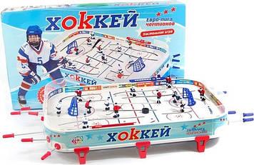 Детская настольная игра хоккей на штангах Настольный хоккей на ножках Хоккей настольный для игр ребенку