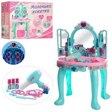 Дитячий ігровий набір трюмо на ніжках з дверцятами Іграшкова трюмо для дівчинки Трюмо дитяче на ніжках