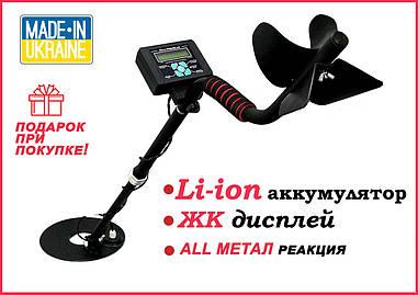 Металлоискатель Металошукач импульсный ЖК дисплей, глубина поиска до 2-3 метров! Металоискатель Клон (Clone)