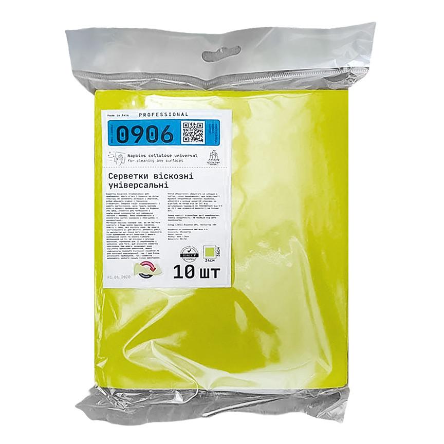 Салфетка вискозная универсальная для сухой и влажной уборки 34х36 см 10 шт White Sail цена за 10 шт