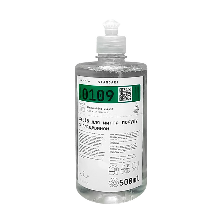 Моющее средство для посуды Алоэ White Sail пуш-пул 0.5 л с глицерином
