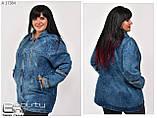 Джинсовый кардиган женский большого размера 54,56,58,60, фото 3
