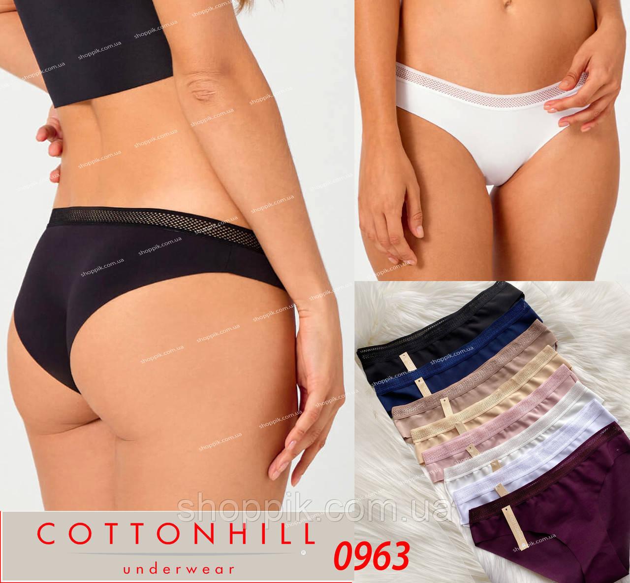 Женские бесшовные трусы Cottonhill 0963 Турция 1 штука