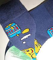 Носки детские демисезонные синего цвета, р.12-14