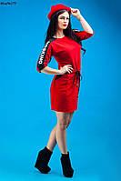 Платье, 175 НМ норма и батал, фото 1