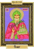 Схема для вышивки бисером «Св.Благ.Князь Олег»