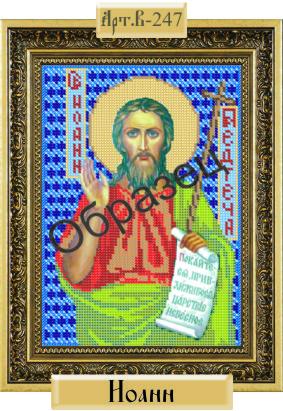 Схема для вышивки бисером «Святой Иоанн Предтеча»