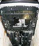 Защита картера двигателя и кпп Mitsubishi Outlander  2012-, фото 5