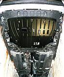 Защита картера двигателя и кпп Mitsubishi Outlander  2012-, фото 6