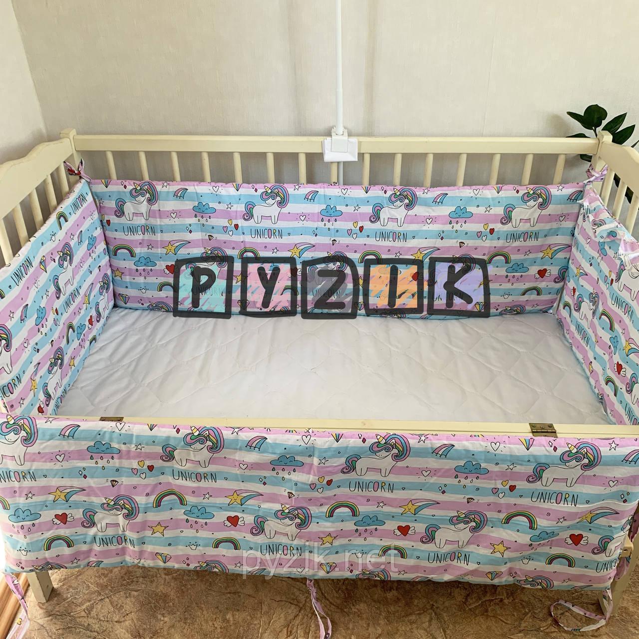"""Захист для дитячого ліжечка 120х60 см, """"Єдиноріг з веселкою"""""""
