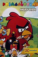 "Раскраска ""Angry Birds"" 130 наклеек+маска+задания., фото 1"