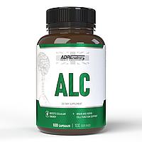 Жиросжигатель - Ацетил Л - карнитин - Adrenaline Sport Nutrition Acetyl L-Carnitine (ALC) / 100 caps