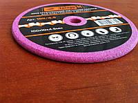 Диск для заточки цепи Дніпро-М (100*10*4.5mm) Размеры диска 100*10*4.5 (Код товара 68091000)