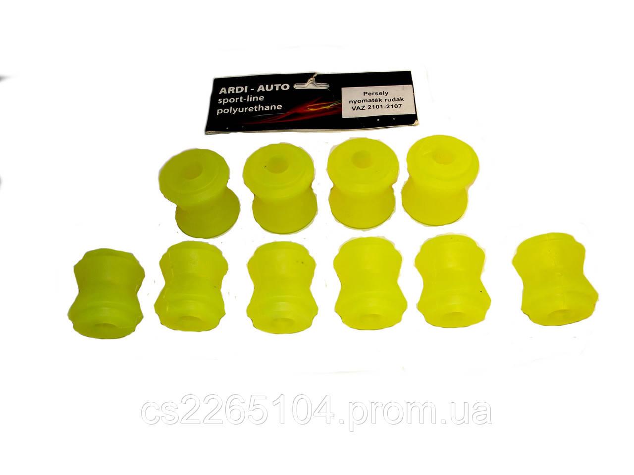 Полиуретановые втулки реактивных тяг ВАЗ 2101