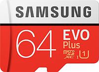 Акция! Карта памяти Samsung EVO Plus microSDXC UHS-I 64GB сlass10 + SD адаптер