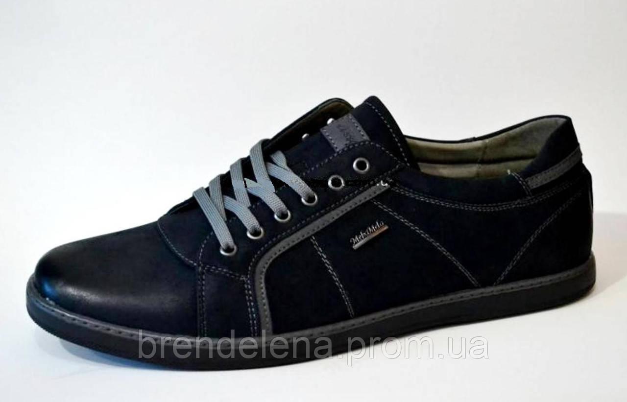 dd4755054e22 Туфли -ботинки мужские баталы р 46  продажа, низкие цены, доставка ...