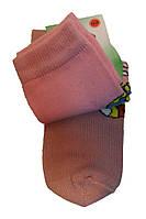 Носки детские демисезонные розового цвета, р.18-20 (4В 456), фото 1