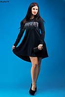 Платье, 279 НМ, фото 1