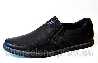 Туфли  мужские баталы р (46)