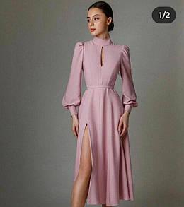 Сукня жіноча 24-70 розмір 27123