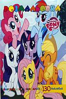 """Раскраска """"Little Pony"""" 130 наклеек+маска+задания., фото 1"""