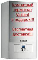 Газовый котел двухконтурный бездымоходный Vaillant turboTEC plus VUW 202/5-5