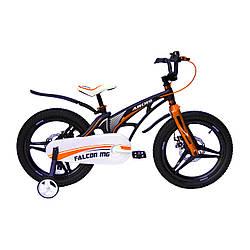 """Велосипед детский ARDIS FALCON 16"""" колеса на литых дисках и магниевой раме Черно-оранжевый"""