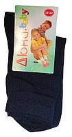 Носки детские демисезонные тёмно-синего цвета, р.18-20 (однотонные), фото 1