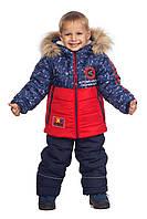 Зимний комплект из комбинезона и куртки для мальчика 86-104 р