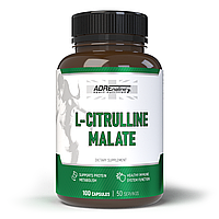 Цитрулин - Adrenaline Sport Nutrition L-Citruliline Malate / 100 capsules