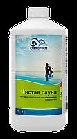 Засіб для саун Chemoform Чиста сауна 1 літр з дезинфікуючим ефектом