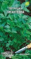 Гигантелла семена петрушки Листовой Семена Украины 3 г