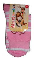 Носки детские демисезонные розового цвета, р.20-22, фото 1