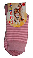 Носки детские демисезонные серо-розового цвета, р.22-24, фото 1