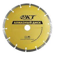 Алмазный диск KT Profi Сегмент (150*22,2мм)