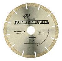 Алмазный диск KT Standart Сегмент (125*22,2мм)