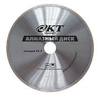 Алмазный диск KT Standart Плитка (230*2,4*22,2мм)