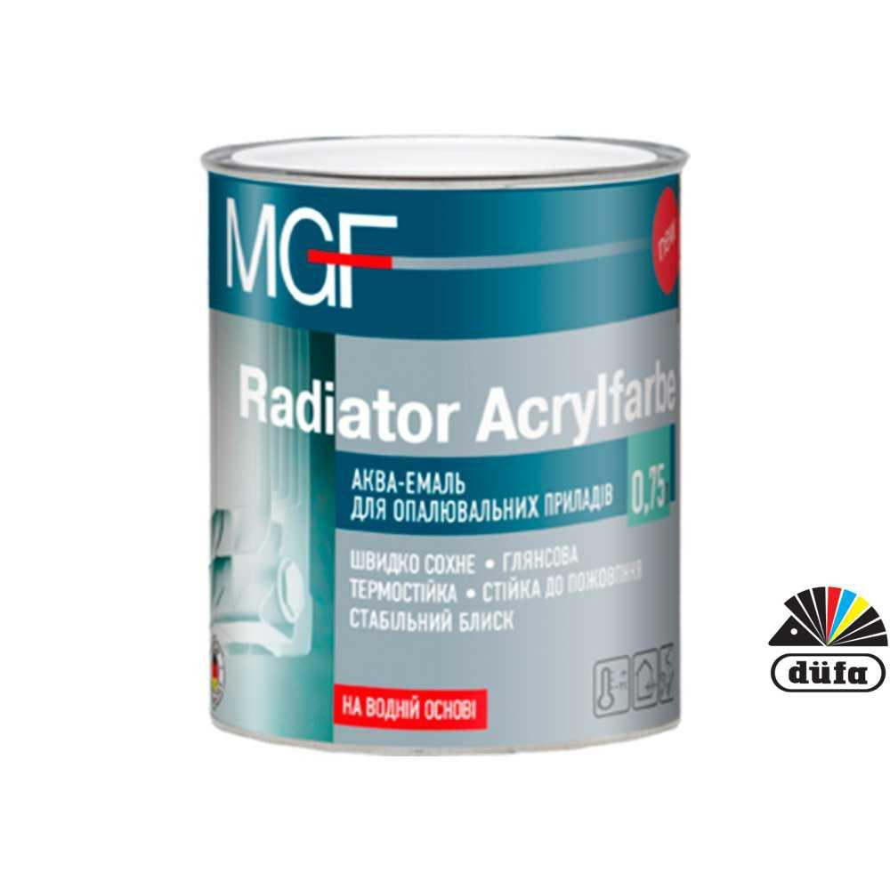 Эмаль акриловая MGF для отоп.приб.  Radiator Acrylfarbe 2,5 л