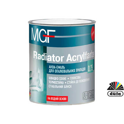Эмаль акриловая MGF для отоп.приб.  Radiator Acrylfarbe 2,5 л, фото 2