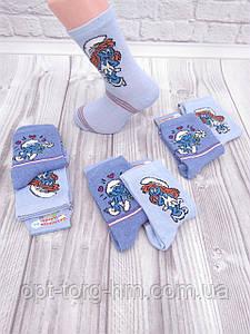 Шкарпетки дитячі 16-18 (25-28 взуття)
