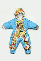 Детский демисезонный комбинезон для новорожденных