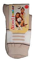 Носки детские демисезонные бежевого цвета, р.22-24, фото 1
