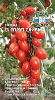Семена Томат Спрут Сливка F1,  0,05 грамма Седек, фото 1