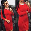 Красивое платье с дорогой фурнитурой красное