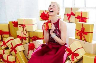 Подарунки для жінок