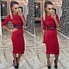 Платье миди + портупея красное