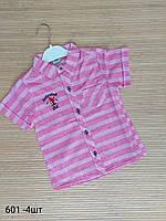 Рубашка нарядная для мальчиков короткий рукав 1-4 лет.Турция .Оптом