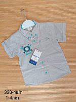 Рубашка нарядная короткий рукав 1-4 лет .Турция