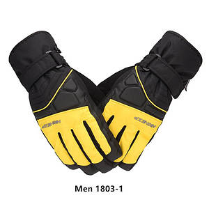 Мужские горнолыжные перчатки High Experience желтые
