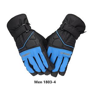 Мужские горнолыжные перчатки High Experience синие